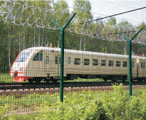 железнодорожное ограждение