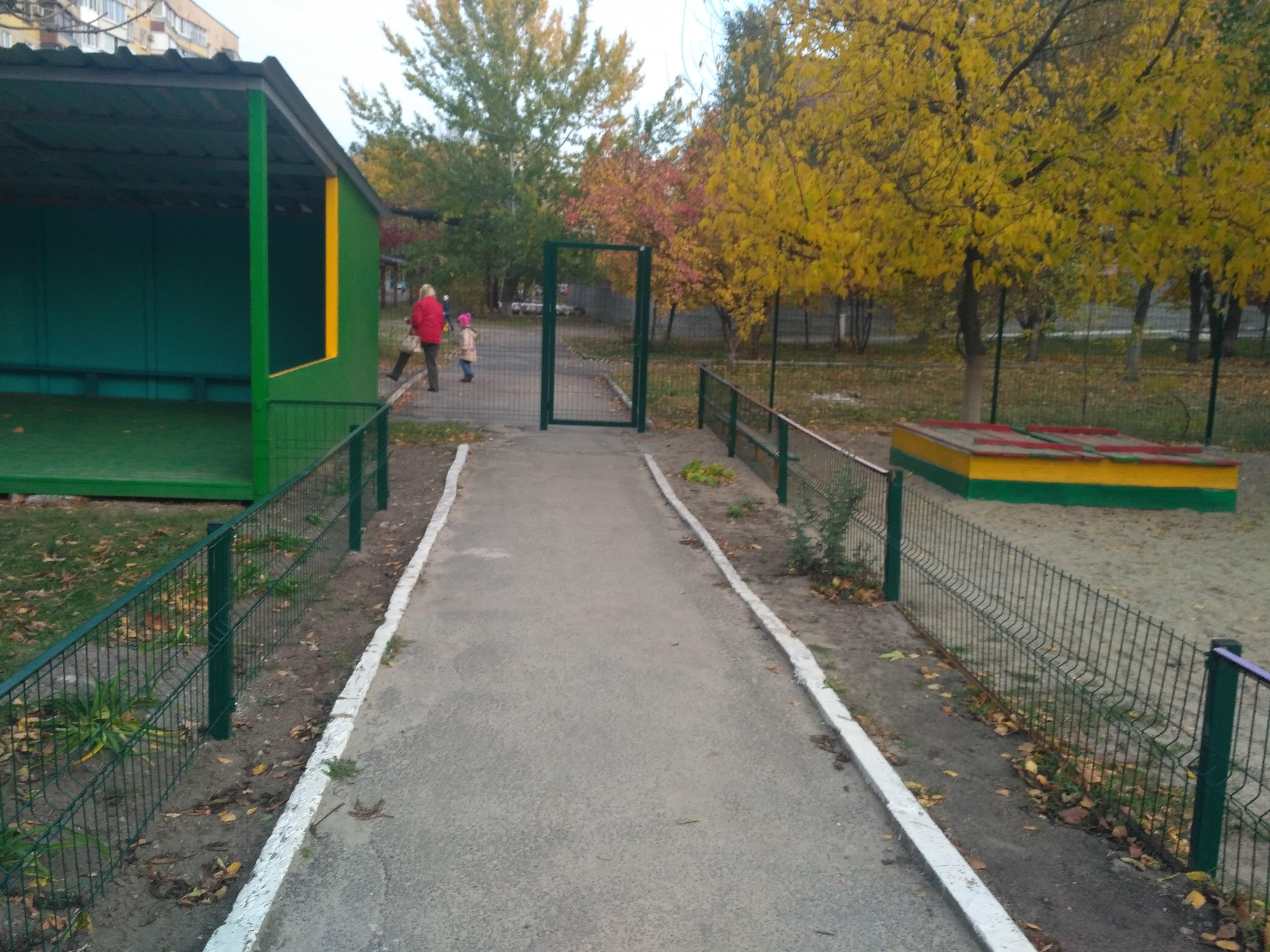 Ограждение для детского сада из сетки